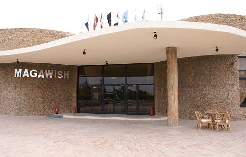 Magavish Village &Resort 4*