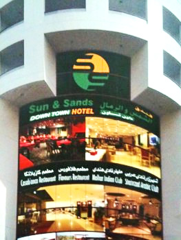 Sun and Sands Downtown Hotel 3*