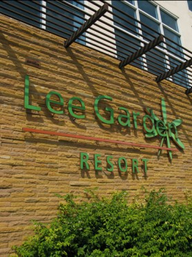 Lee Garden Resort 3*