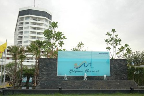 Sigma Resort Jomtien 3*