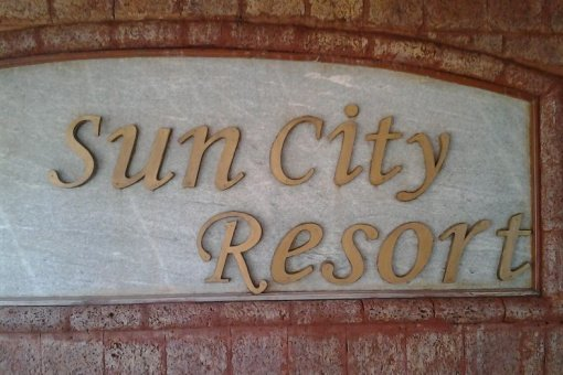 Sun City Resort 3*+