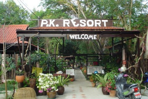 PK Resort and Villas Jomtien Beach 3*
