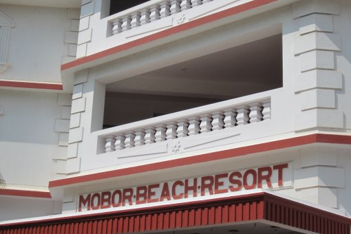 Mobor Beach Resort 2*