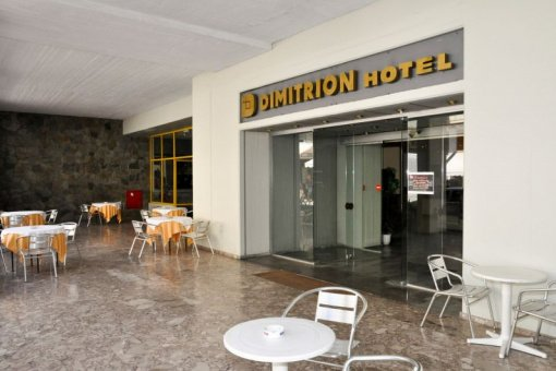 Dimitrion Central Hotel 3*